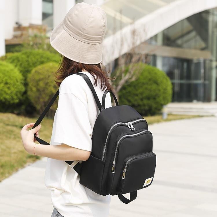 後背包 女士包包流行款後背包背包女大容量牛津布媽咪旅行時尚超輕便yh
