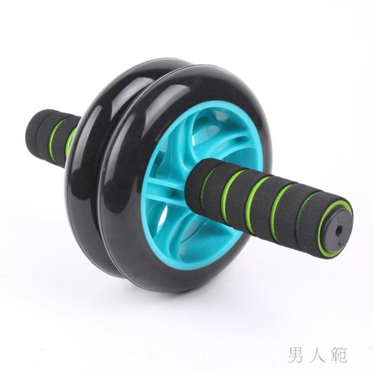 健身器材家用健腹輪腹肌輪健身輪運動鍛煉器材滾輪雙輪腹肌健身器WL525