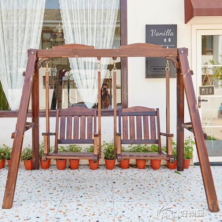 戶外秋千防腐實木碳化雙人吊椅室內外庭院別墅木頂蕩秋千陽台吊籃