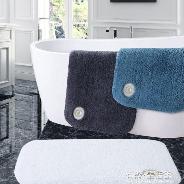 地墊 純棉長毛衛生間地墊浴室門口吸水速干洗手間全棉防滑踩腳墊子耐臟