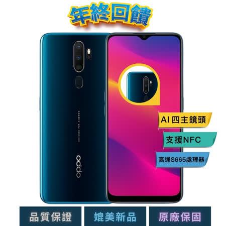 OPPO A5 2020 4GB/64GB超廣角四鏡頭手機(原廠整新機)
