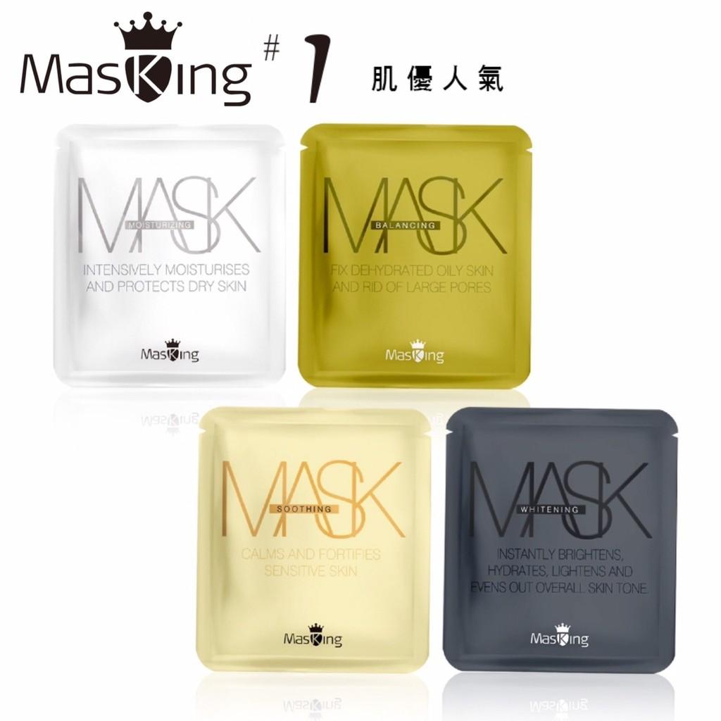 【Masking 膜靚】#1肌優人氣面膜組(保濕/淨顏/舒敏/美白) 乾性肌膚適用 MIT 正品7片/盒X4盒