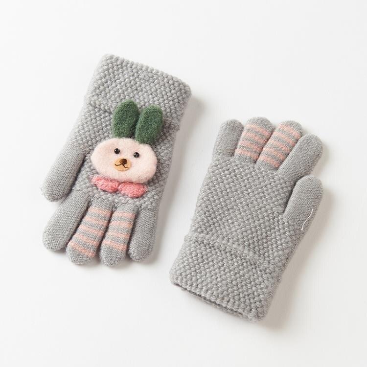 兒童手套 百瑞歐 3-6歲小兒童手套女冬保暖可愛卡通兔子針織毛線手套男冬季【限時八折】
