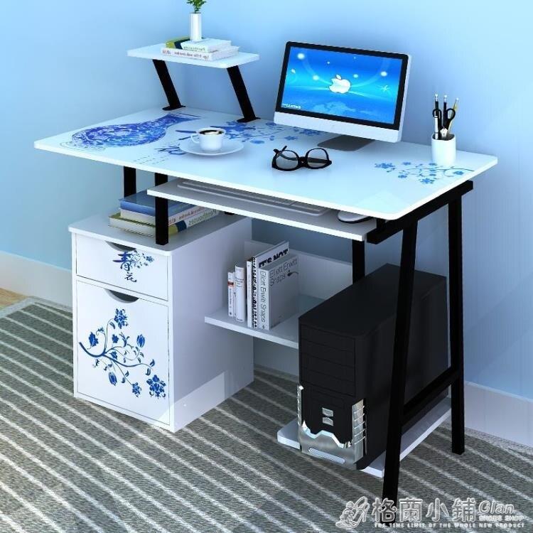 電腦桌電腦臺式桌書桌簡約家用經濟型學生省空間辦公寫字桌子臥室ATF  --小城故事推薦