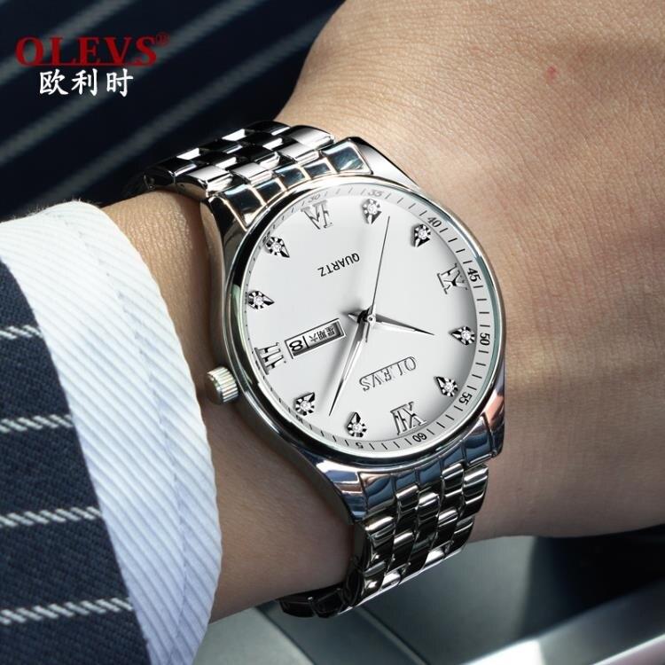 歐利時男士手錶全自動機械表防水夜光雙日歷鋼帶超薄男表   凱斯頓 新年春節送禮
