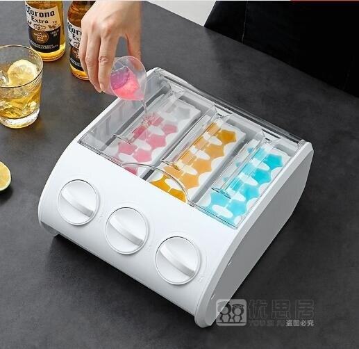 【免運】店長推薦 優思居 創意帶蓋制冰機 家用多功能半自動冰箱制冰盒凍冰塊神器  雙十二購物節鉅惠