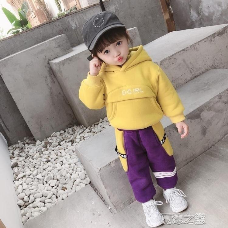 女童運動套裝 新款寶寶秋冬裝女童加絨加厚洋氣套裝兒童運動小童兩件套