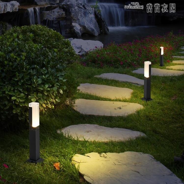 草坪燈戶外防水庭院燈別墅花園草地景觀燈室外簡約地插高桿柱路燈 8號時光特惠 8號時光