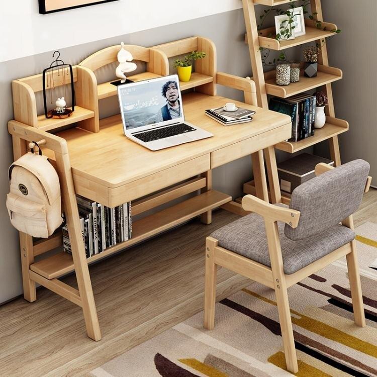 北歐兒童桌台式家用中小學生學習桌寫字台簡約實木書桌帶書架桌子