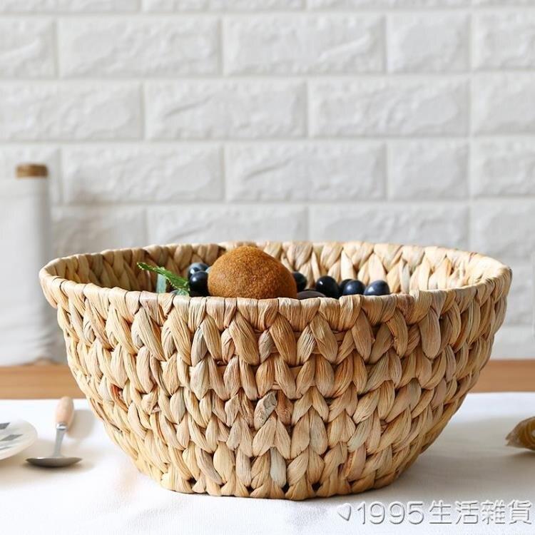 草編果盤家用客廳圓盤零食瓜子盤編織水果籃桌面收納筐