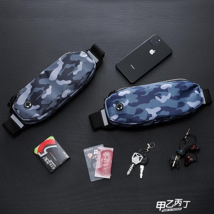 運動包包 跑步運動腰包貼身手機包男女多功能戶外裝備防水迷彩腰包大容量包