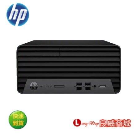 ▲送行動電源▼ HP ProDesk 400 G7 SFF 2N3C6PA 小型商用電腦 ( i3-10100/8GB/1TB/NODVD/W10專業 )