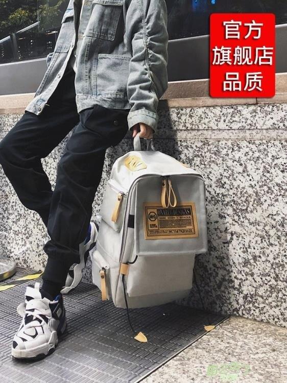 後背包 書包女正韓原宿初中高中大學生後背包大容量背包 【快速出貨】