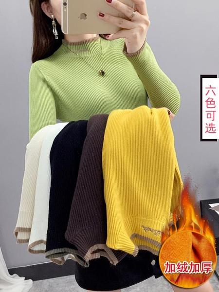毛衣 半高領毛衣加絨加厚打底衫女內搭秋冬2021年新款洋氣黑色針織保暖 寶貝計畫
