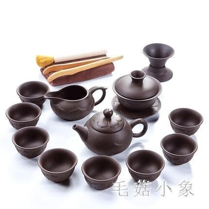 茶具套裝 紫砂西施壺功夫便攜式整套復古家用朱泥茶壺茶杯套裝 LR21162