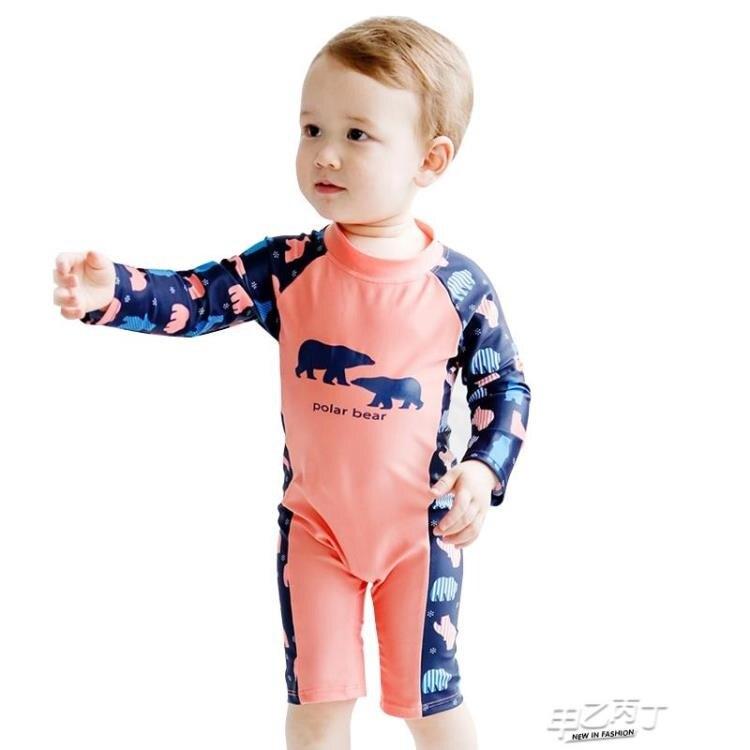 兒童泳衣男童女童速干防曬小孩寶寶游泳衣【快速出貨】