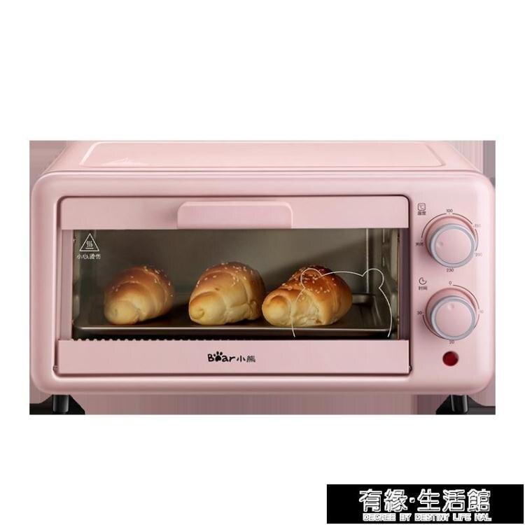烤箱 電烤箱DKX-D11B1迷你家用烘焙多功能全自動11升烘培機 AQ