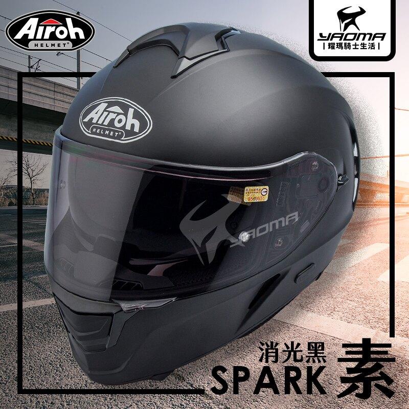 Airoh安全帽 SPARK 素色 消光黑 霧面 內置墨鏡 內鏡 亞版 雙D扣 台灣公司貨 全罩式 藍牙耳機孔 耀瑪騎士