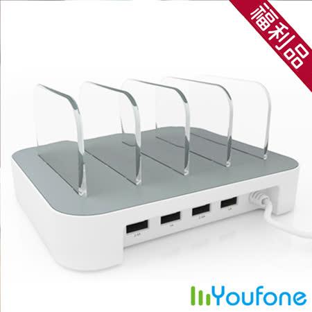 【YOUFONE】USB智慧充電座(白)-福利品