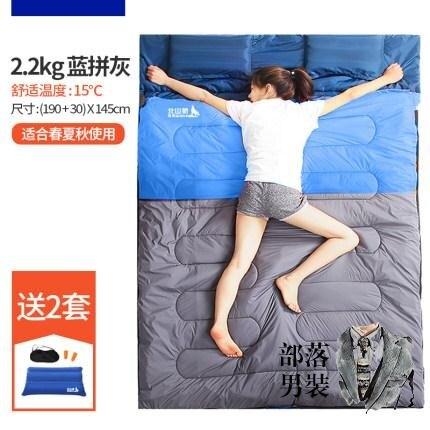 戶外睡袋 雙人睡袋大人戶外露營三人情侶成人便攜式防寒冬季加厚四季通用款T