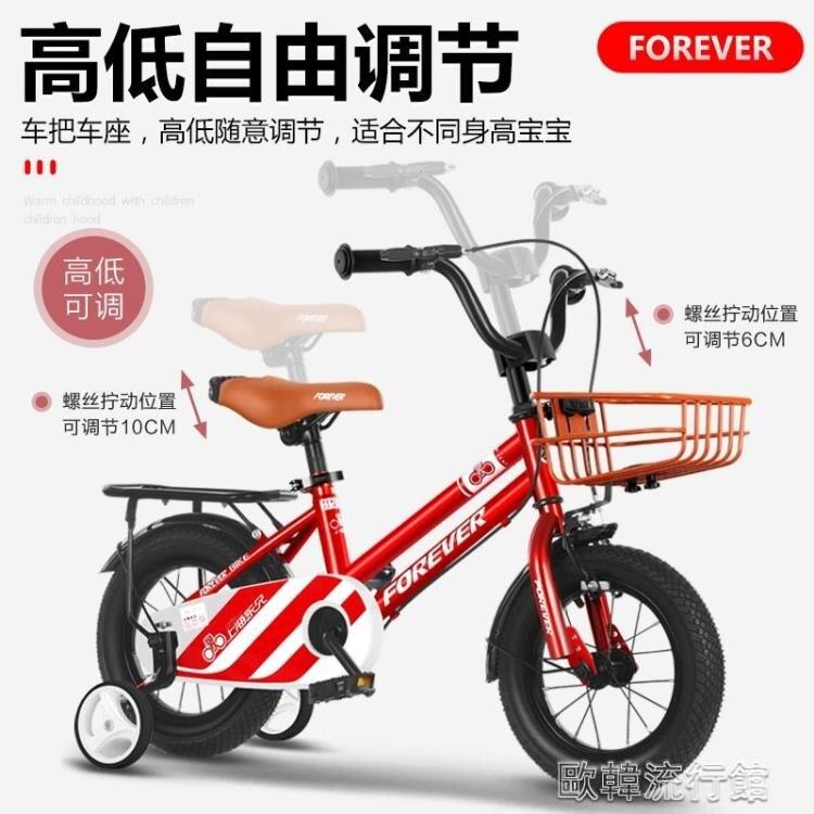腳踏車 兒童自行車男孩3歲寶寶腳踏車2-4-5-6-7-8-9歲童車小女孩單車YYP