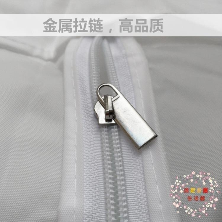 歐美立體透明衣服防塵罩 衣物防塵袋掛袋防塵套西服羽絨服大衣罩【限時八折】