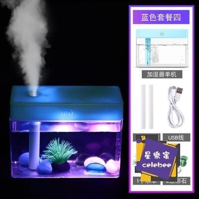 香熏機 USB加濕器車載香薰機宿舍 家用靜音空氣加濕迷你小型兒童孕婦可用【全館免運 限時鉅惠】
