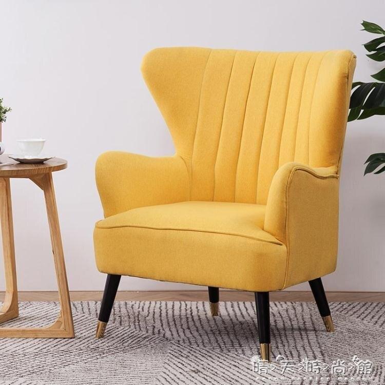 北歐簡約現代懶人沙發椅電腦椅小戶型客廳臥室輕奢老虎椅網紅款  聖誕節狂歡購