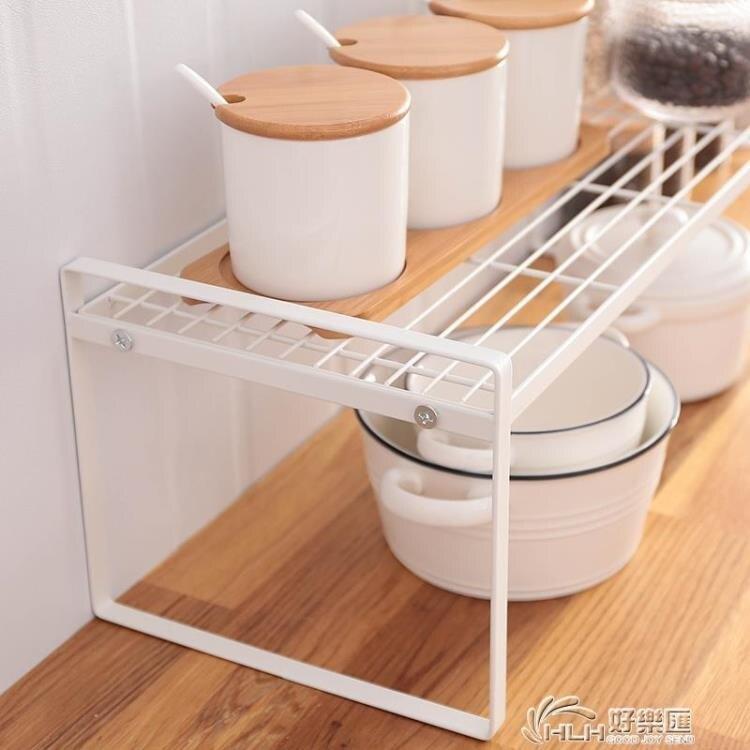 北歐廚房鐵藝分層置物架櫥柜隔離雙層碗碟調料收納臺面微波爐架子NMS