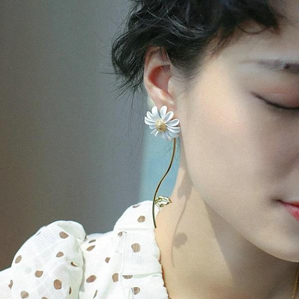 歐美風925銀針小雛菊耳釘 不對稱花朵耳環女 小清新立體花朵耳飾