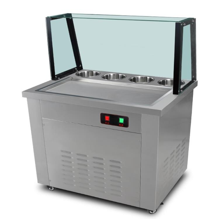浩博炒冰機商用炒酸奶機炒奶果機圓平單鍋雪花酪泰式炒冰淇淋捲機 雙十二全館85折