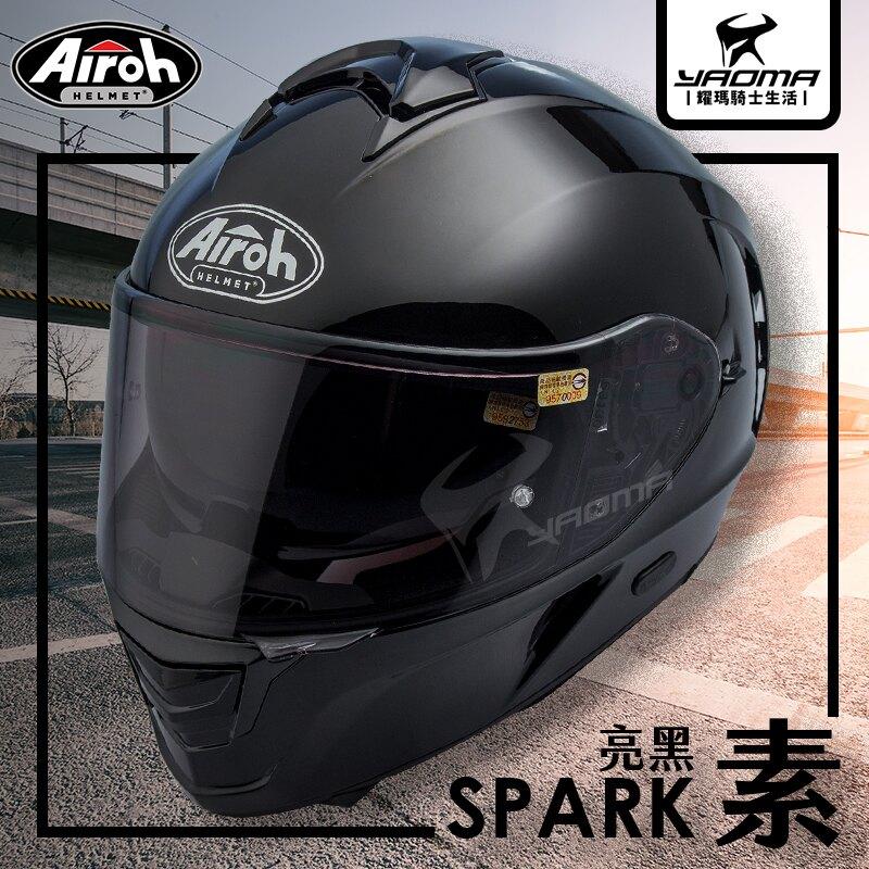 Airoh安全帽 SPARK 素色 亮黑 黑色 內置墨鏡 內鏡 亞版 雙D扣 台灣公司貨 全罩式 藍牙耳機孔 耀瑪騎士