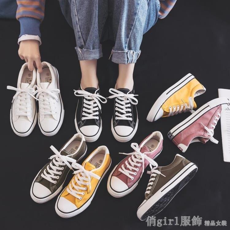 平底鞋 帆布鞋女學生2020年新款秋季韓版百搭小白布鞋ins黑色板鞋