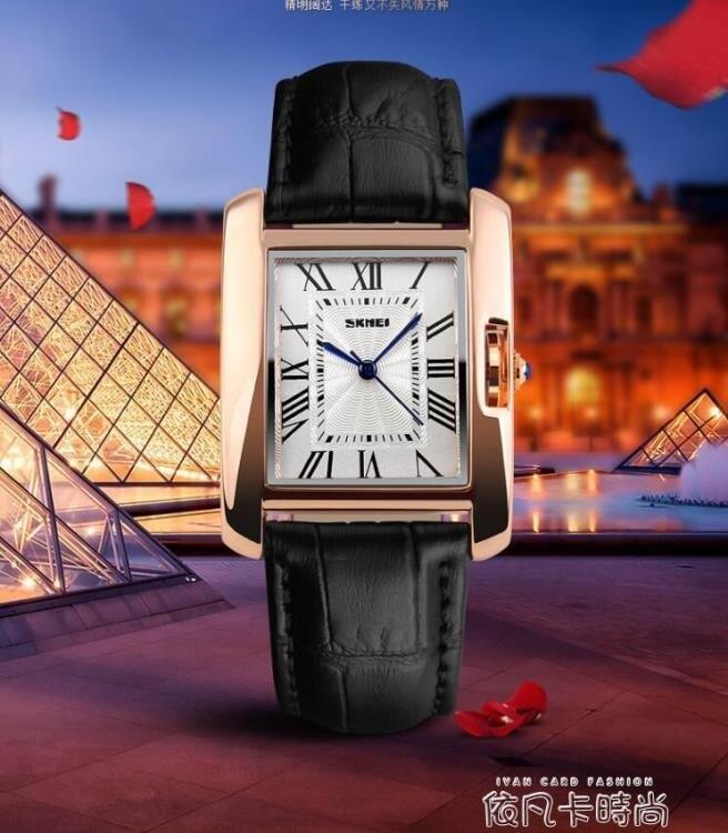 時尚方形手錶女士帶氣質女錶學生防水時裝石英錶   凱斯頓 新年春節送禮