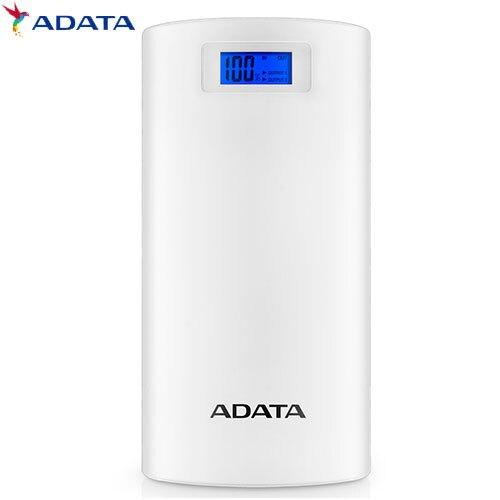 ADATA威剛 行動電源S20000D-白【愛買】