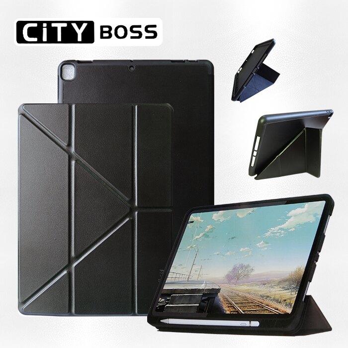 Y型多折平板皮套 iPad Air4 10.9 (2020) 多角度站立平板側掀保護皮套 Apple pencil 收納筆槽/側翻/背蓋/筆記本式保護殼/TIS購物館