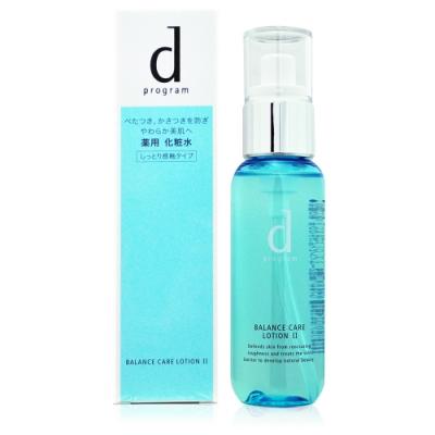 SHISEIDO資生堂 敏感話題 均衡化妝水125ml-濕潤