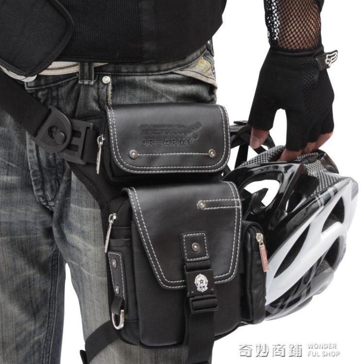 JR騎行包機車摩托車腿包腰包戰術包單肩斜挎包多功能戶外男防水小