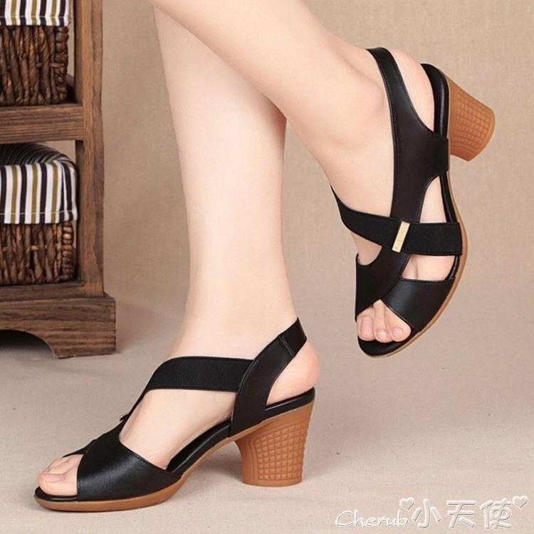 現貨5折-魚口涼鞋新款2020中跟涼鞋女夏高跟鞋粗跟魚嘴鞋舒適防12-4