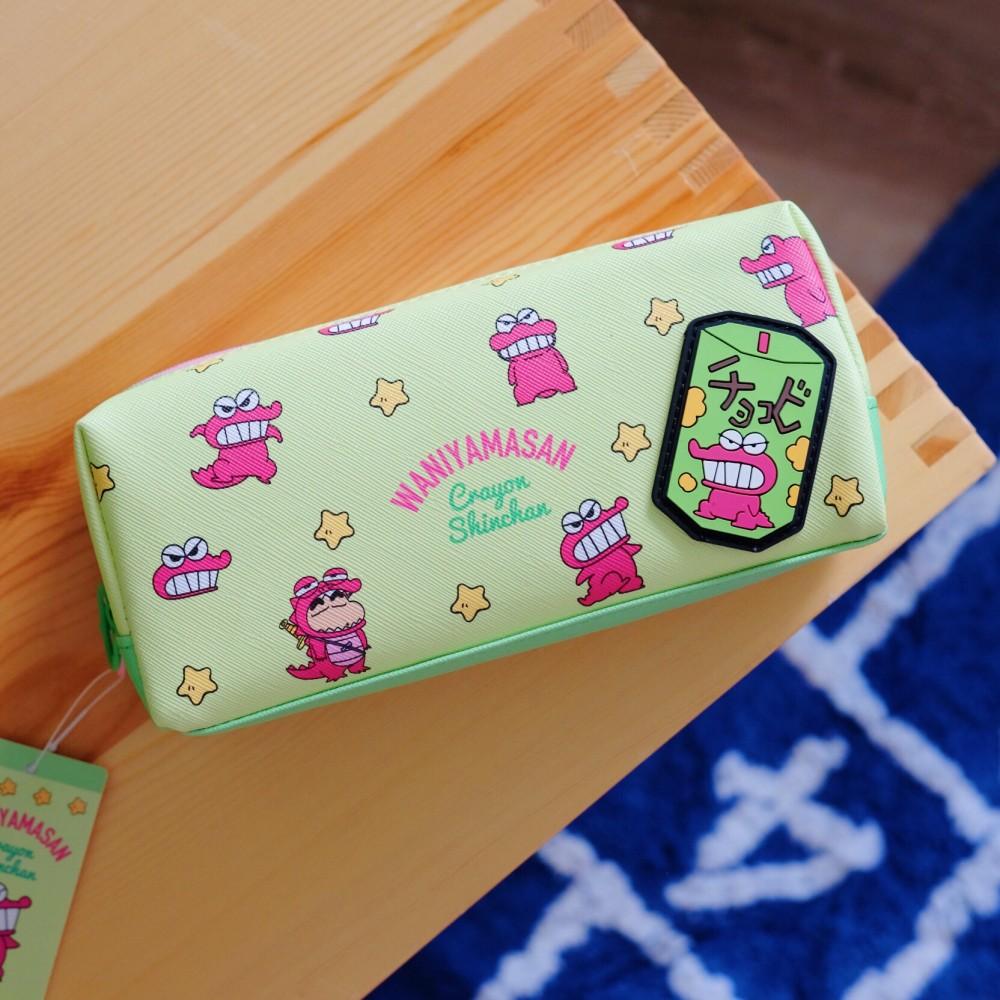 《蠟筆小新》日本商品 巧克比鱷魚皮質雙層筆袋 化妝包 收納包 山先生