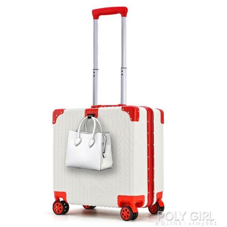 迷你行李箱ins網紅輕便小型拉桿密碼旅行箱子女小號20男18寸韓版