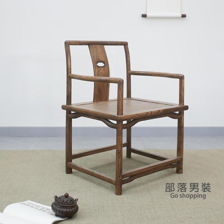 禪椅 胡桃色榆木圍椅官帽實木茶椅單人禪椅新中式靠背椅子仿古做舊家具T
