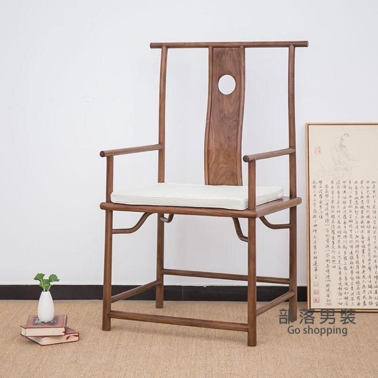 禪椅 新中式老榆木圈椅明式四出頭官帽椅辦公書椅打坐椅太師椅茶室茶椅T