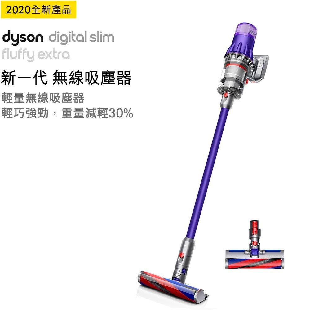 Dyson 戴森 SV18 Digital Slim fluffy Extra 無線吸塵器 新一代 可換電池