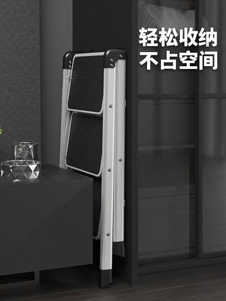 人字梯 奧鵬梯子家用折疊伸縮人字梯室內多功能爬梯加厚樓梯三四步小梯凳 風馳