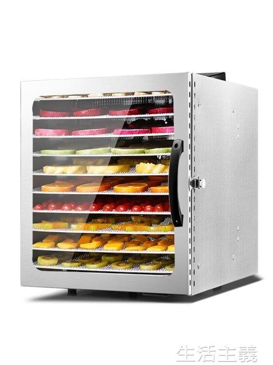 食物乾燥機 熾陽食品烘干機家用商用水果果蔬溶豆寵物肉食物風干機干果機小型 雙十二全館85折