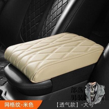汽車扶手墊 汽車扶手箱增高墊通用型車載用品記憶棉中央扶手箱墊手枕套車內飾