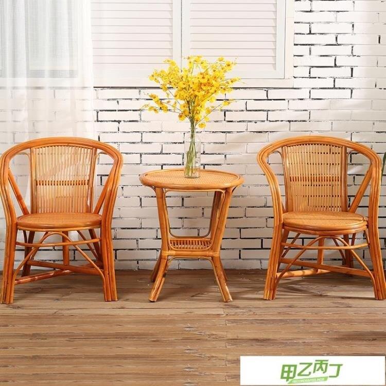 真藤椅茶几三件式陽台桌椅客廳休閒椅組合天然真藤編椅 【快速出貨】