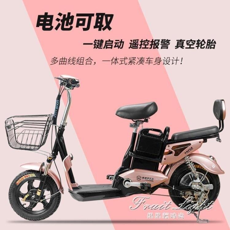 電動車自行車男女成人鋰電瓶車腳踏板48v雙人代步 8號時光