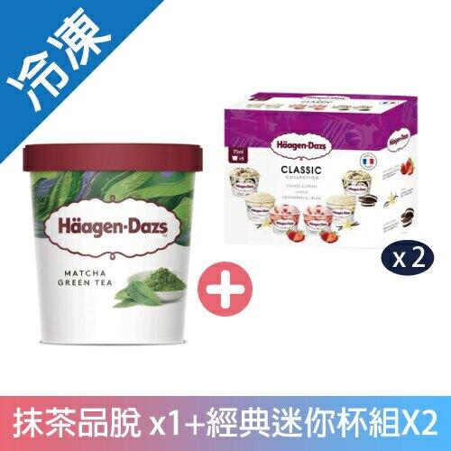 哈根達斯抹茶經典迷你杯組【愛買冷凍】